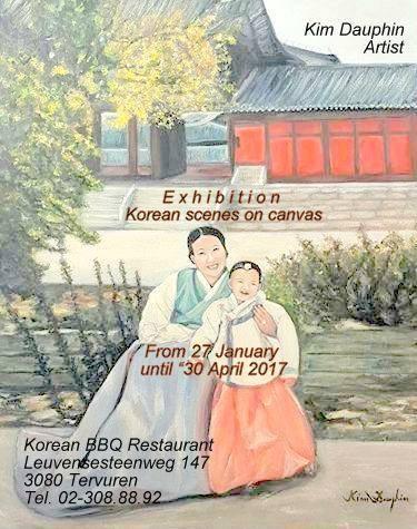 1. Korean BBQ Restauran Jan April 2017 (solo)