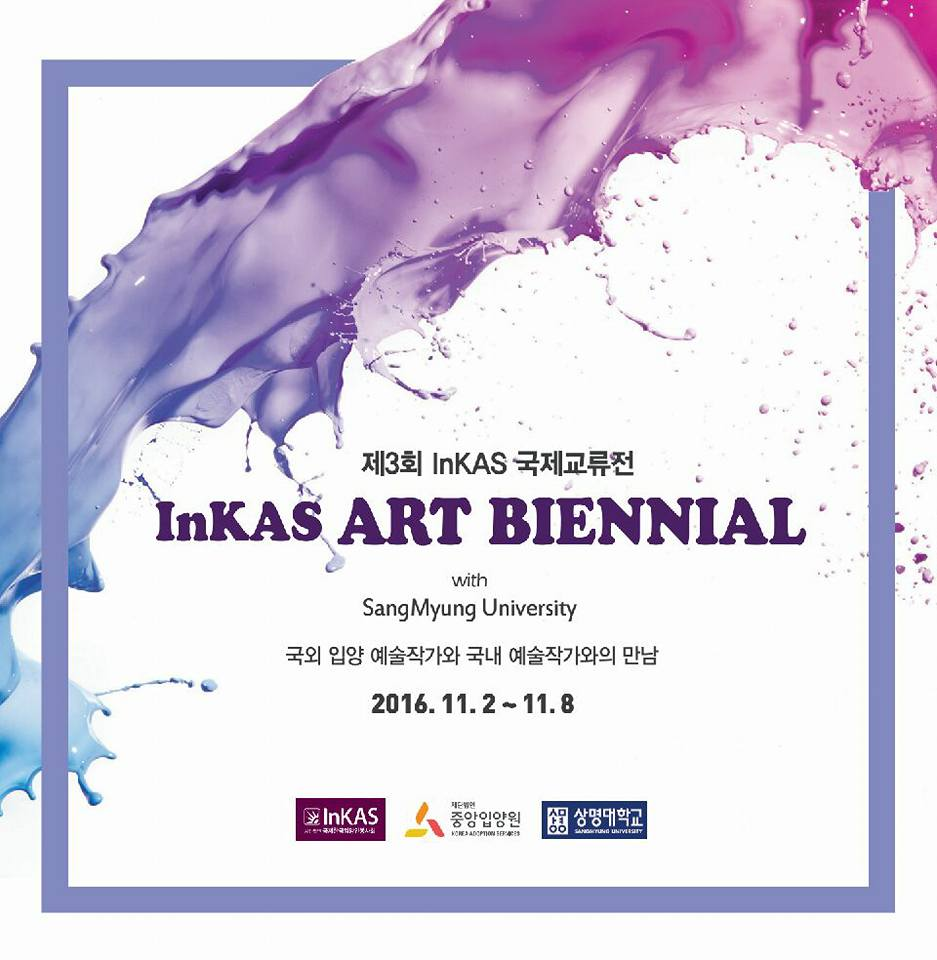 2. Biennial Seoul November 2016 (group)