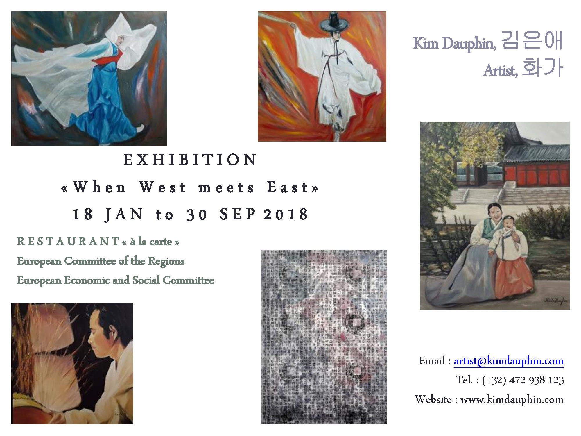 """EXHIBITION """"When West meets East"""""""