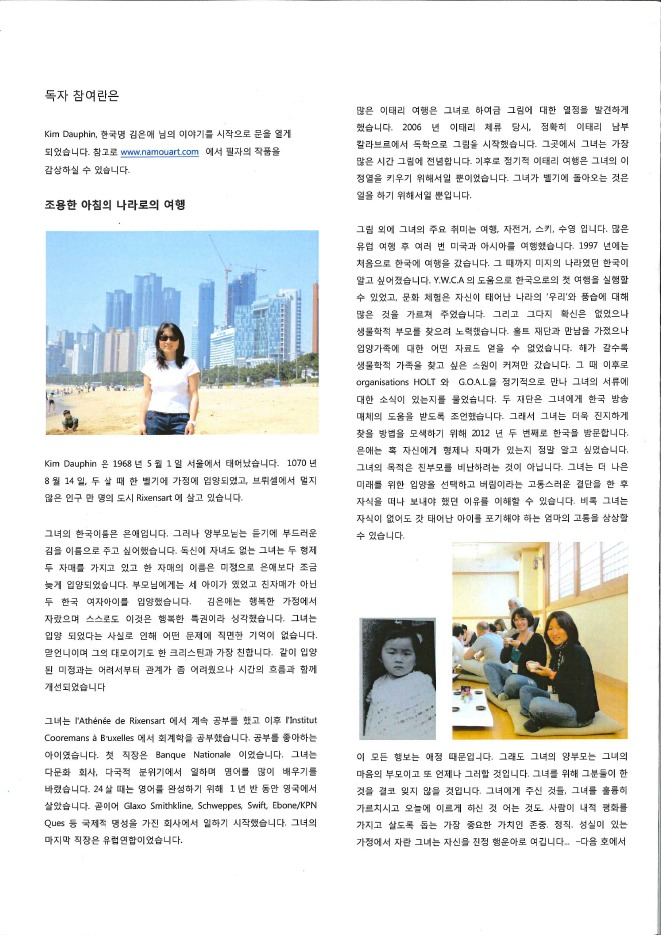 article - 2