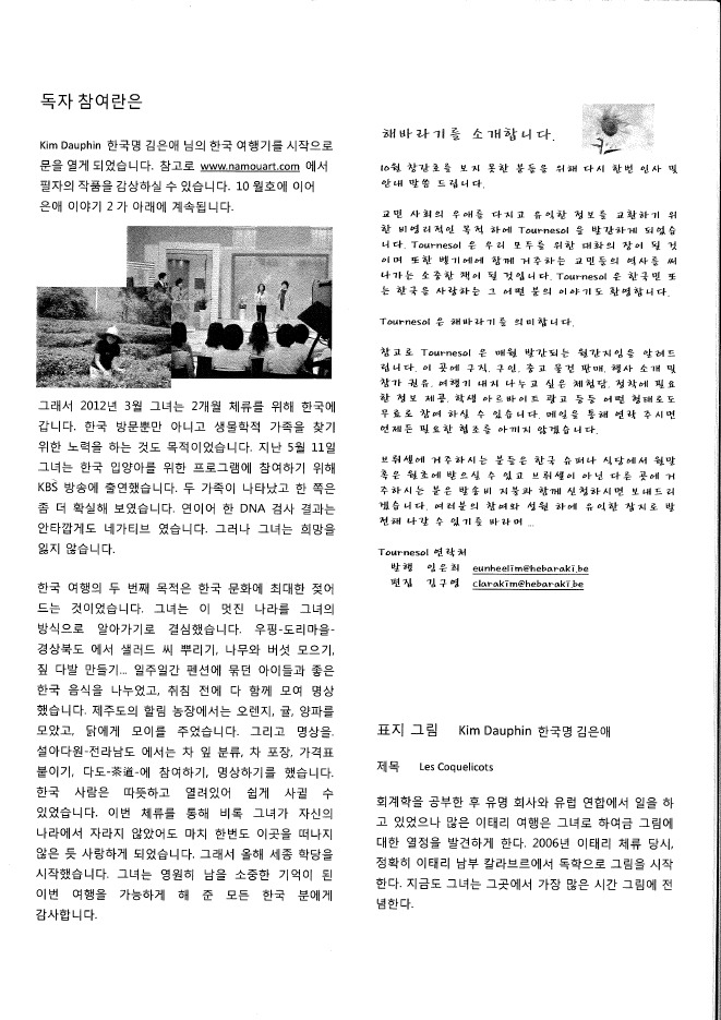 article - 5