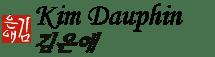 logo-kim-dauphin