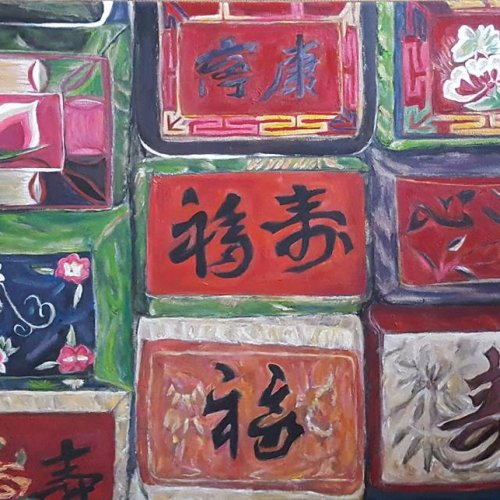 Lunar New Year – acrylic, 60×40 cm (2017)